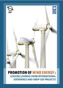 Wind_energy_report