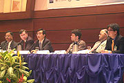 Asia_clean_energy_forum