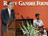 Secretary-General Ban Ki-moon delivers the Rajiv Gandhi Memorial Lecture