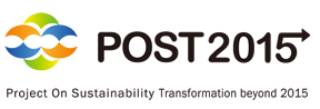 Project ond Sustainability