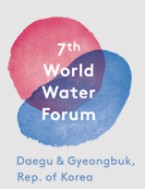 7_world_water_forum