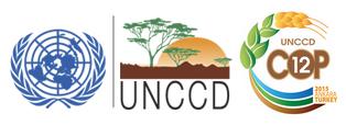 unccdlogo_cop12
