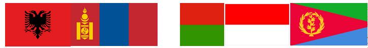 mongolia_albania_madagascar_indonesia_eritrea