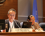 Co-Chair Jae Choe (Republic of Korea), on behalf of the COP 12 Presidency, gaveled the meeting to a close at 1:18 pm.