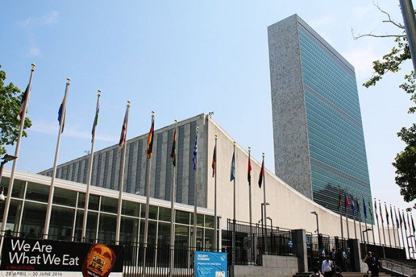 un_headquarters