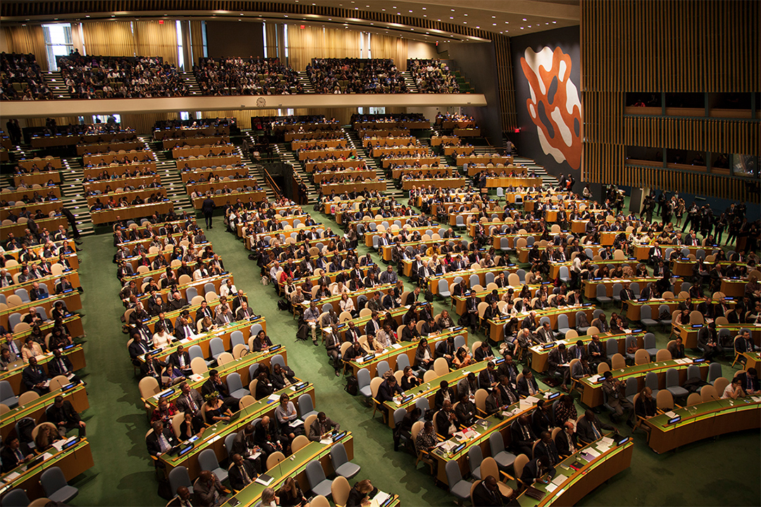 Event 75th Session Of The Un General Assembly Unga 75 Sdg Knowledge Hub Iisd
