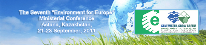 "Seventh ""Environment for Europe"" Ministerial Conference"