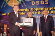 Secretary-General Ban Ki-moon received the Sustainable Development Leadership Award from H.E. Mr. Maumoon Abdul Gayoom