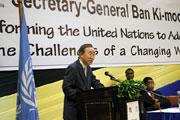 Secretary-General Ban Ki-moon addresses the diplomatic corps, academic community and the media in Tanzania