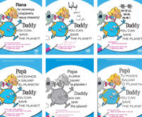 Daddy you can save the planet! Now in Arabic, Chinese, Russian and Spanish